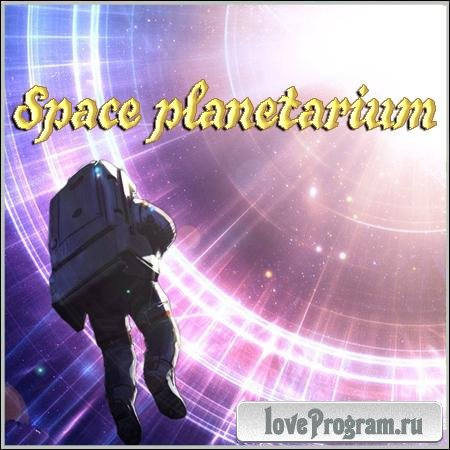 Space planetarium