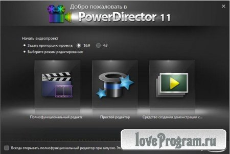 CyberLink PowerDirector 11 Ultra v 11.0.0.2215 ML/RUS Portable by BALISTA