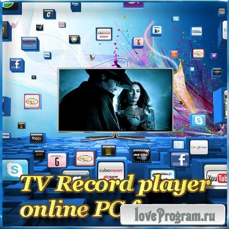 TV Record player online PC free 1.5