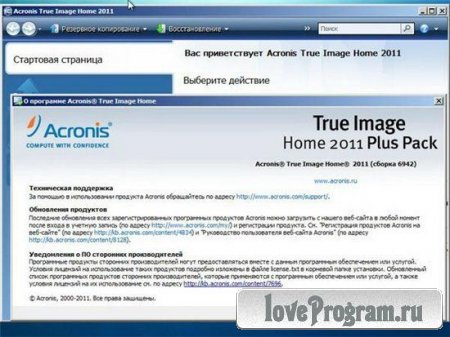 Acronis BootCD Collection 2012 Grub4Dos Edition 10 in 1 v.5 (2012/RUS)