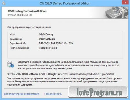 O&O Defrag Professional 16.0 Build 183 RePack by KpoJIuK