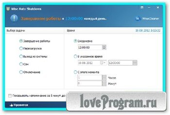 Wise Auto Shutdown 1.09.47 + Portable [Multi/Русский]