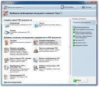 Tracker Software PDF-Tools 4.0.0207