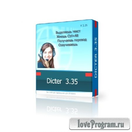 Dicter v3.35 Rus 2012