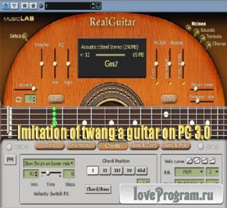 Imitation of twang a guitar on PC 3.0