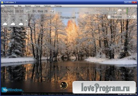YoWindow Unlimited Edition 3S Build 145 Final Rus