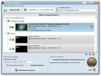 VSO DVD Converter Ultimate 2.1.1.34 Final