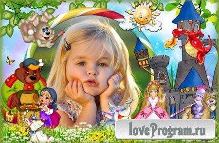 Детская рамка для фото — В мире много сказок