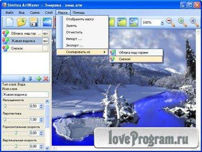 Скачать бесплатно программу simitex artwaver rc2 скачать приложение ент