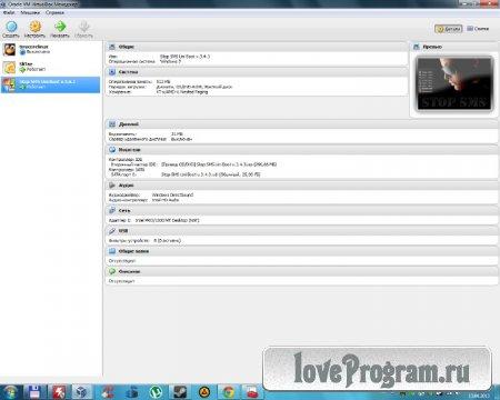 VirtualBox 4.2.12.84980 Final + Extension Pack