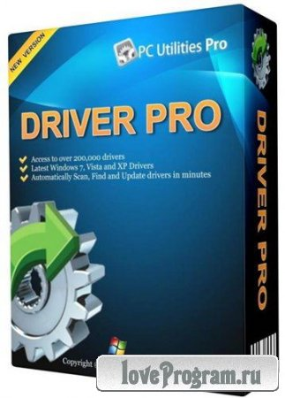 PC Utilities Pro Driver Pro 3.2.0 Rus Portable