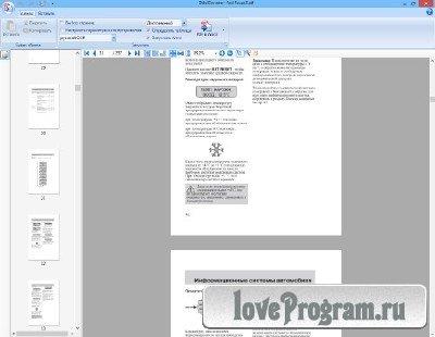 Как создать pdf файл со сканера несколько страниц