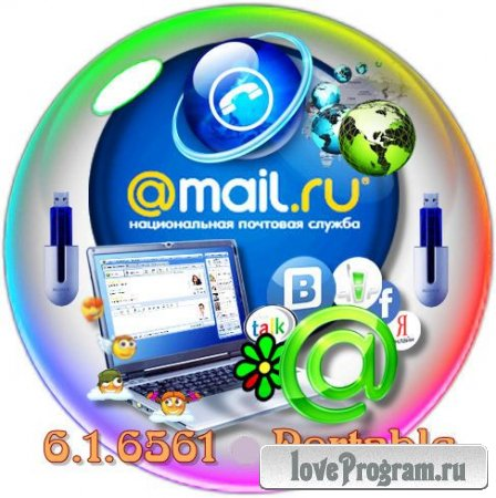 Mail.Ru Агент 6.1 Build 6561 Portable