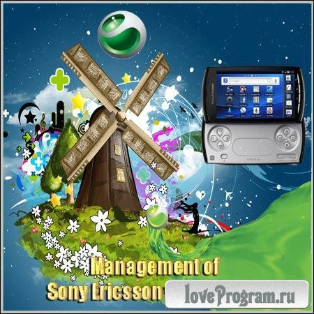 Management of Sony Ericsson with PC 2.13