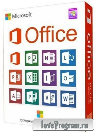 Microsoft Office ProPlus x64 by AIRTone 15.0.4420.1017 (2013/RUS)