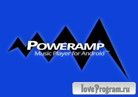 Poweramp 2.0.9 Build 529