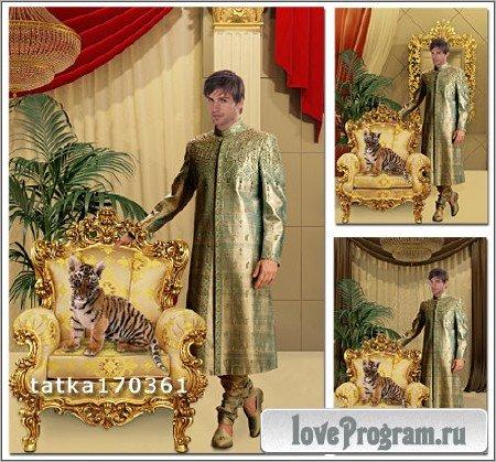 Шаблон для фотошопа — Мужчина в индийском костюме