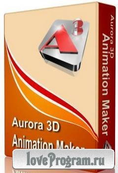 Aurora 3D Animation Maker 13.06.24 (Рус.)
