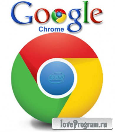 Google Chrome 28.0.1500.71 Stable/Rus