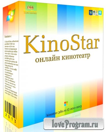 Kinostar TV Player 1.4 + Portable