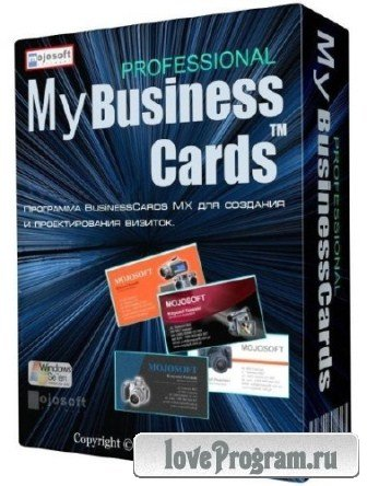 BusinessCards MX v.4.87 Portable (2013/Rus/Eng)