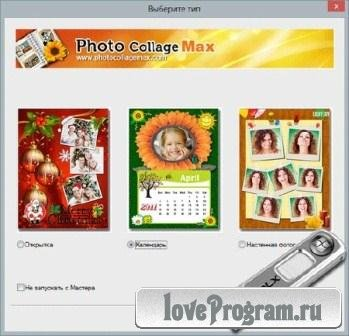Photo Collage Max v.2.2.2.6 Portable by Valx (2013/Rus)