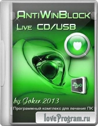 AntiWinBlock 2.4.9 LIVE CD / USB (2013/Rus)