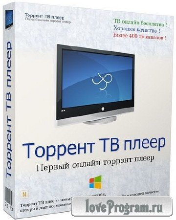 Torrent TV Player 2.1 Rus Portable