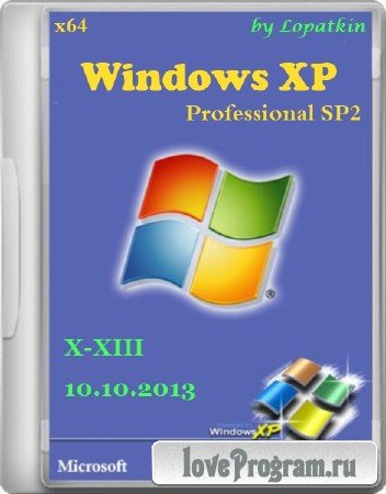 Windows XP Professional SP2 VL RU SATA AHCI X-XIII (10.10.2013/x64/RUS)