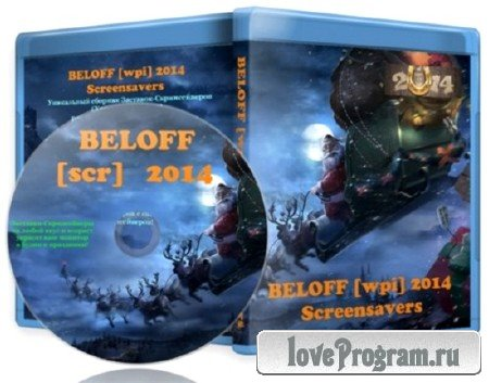 BELOFF Screensavers (2014/RUS)