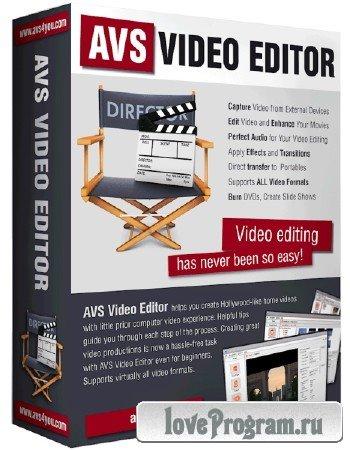 AVS Video Editor 6.5.1.246