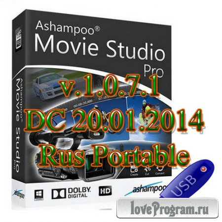 Ashampoo Movie Studio Pro 1.0.7.1 DC 20.01.2014 Rus Portable