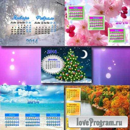 Настенный календарь — Зима, весна, лето, осень