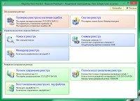 Registry First Aid Platinum 9.3.0 Build 2207 Rus Portable by Valx
