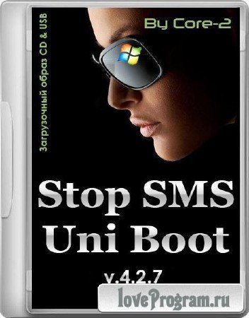 Stop SMS Uni Boot 4.2.7 (ENG/RUS/2014)