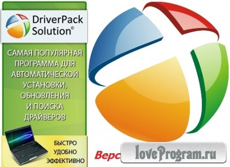 DriverPack Solution 14 R411 + Драйвер-Паки 14.03.3