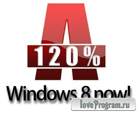 Alcohol 120% для Windows 8