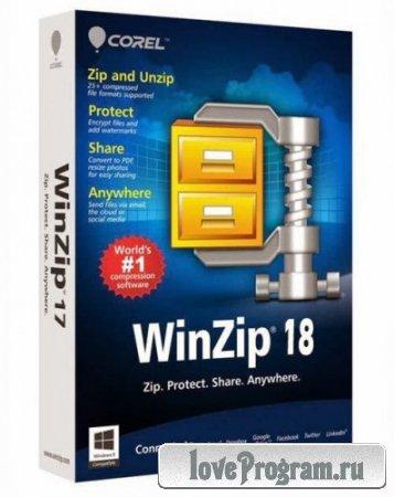 WinZip Pro 18.5 Build 11111 Final (Cracked)