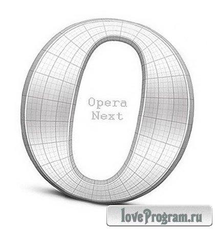 Opera Next 22.0.1471.40 ML/Rus