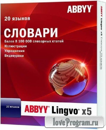 ABBYY Lingvo х5 Professional 20 языков 15.0.826.26 RePacK by D!akov (2014/ML/RUS/ENG)