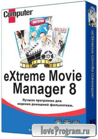 Extreme Movie Manager 8.2.8.0 Final