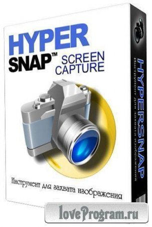 HyperSnap 7.29.00 Portable by PortableAppZ
