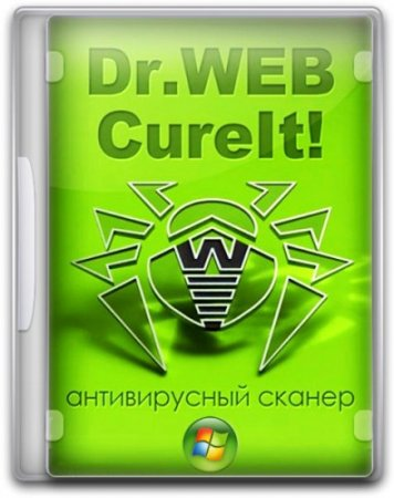 Dr.Web CureIt! 9.0.5.01160 Rus Portable (DC 29.05.2014)