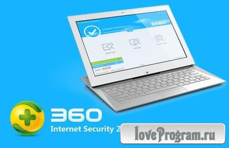 360 Internet Security 4.9.0.4901