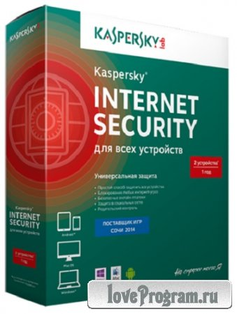Kaspersky Internet Security 2014 14.0.0.4651(f) (2014)