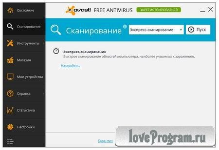 Avast! Free Antivirus 9.0.2019.490 Beta