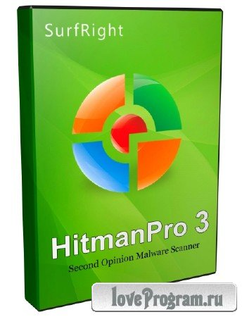 HitmanPro 3.7.9 Build 225