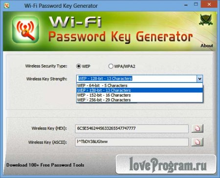 Wi-Fi Password Key Generator 2.2.4 Portable