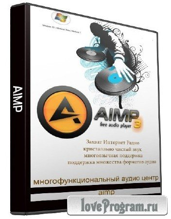 AIMP 3.60 Build 1447 RC 1 Rus + Portable (2-in-1)