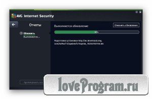 AVG Internet Security 2015 15.0.5576 [Multi/Ru]